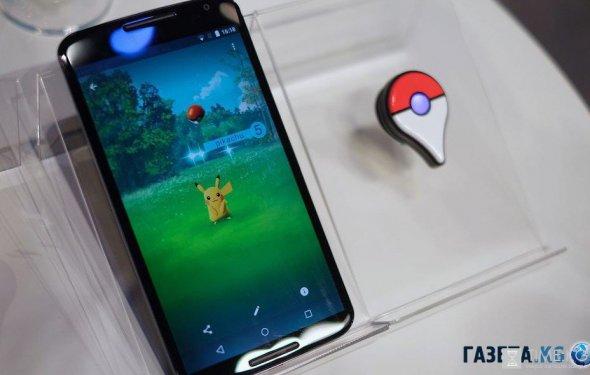 Что такое Pokemon Go?