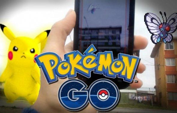 Игра Pokemon Go была выпущена