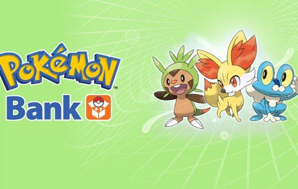Pokémon Bank | Загружаемые