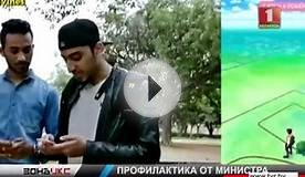Игорь Шуневич о Pokemon Go. Зона Х